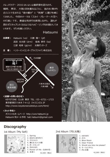 Deeppassion_表