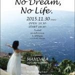 No,Dream,No,Life